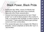 black power black pride