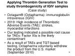 applying thrombin generation test to study thrombogenicity of igiv samples case study