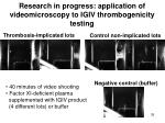 research in progress application of videomicroscopy to igiv thrombogenicity testing