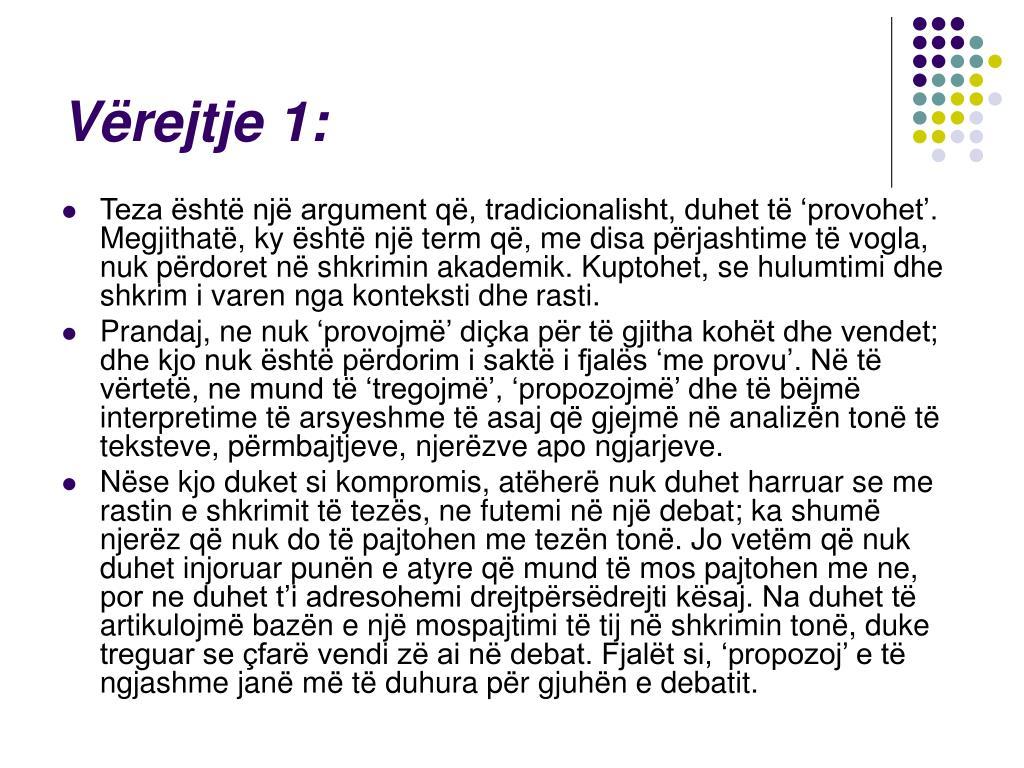 Vërejtje 1: