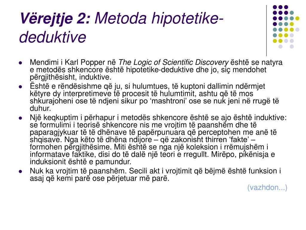 Vërejtje 2: