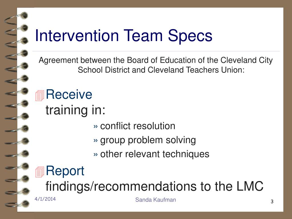 Intervention Team Specs