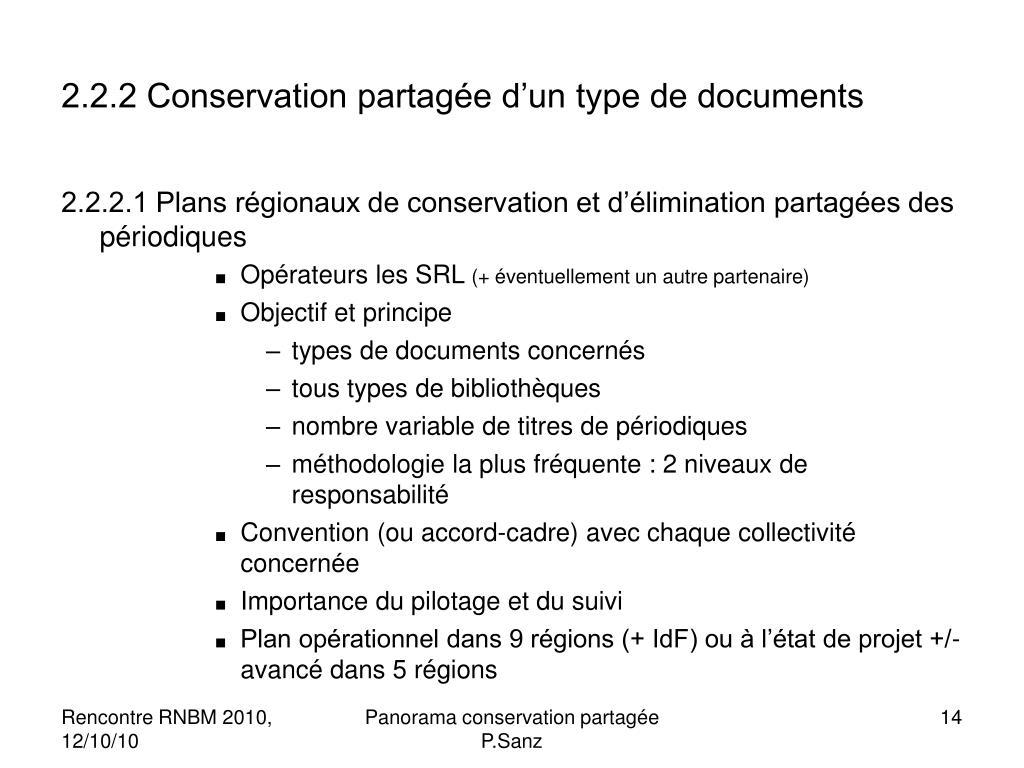 Panorama conservation partagée P.Sanz