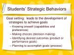 students strategic behaviors