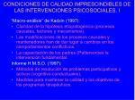 condiciones de calidad imprescindibles de las intervenciones psicosociales i