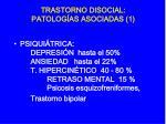 trastorno disocial patolog as asociadas 1