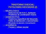 trastorno disocial patolog as asociadas 2