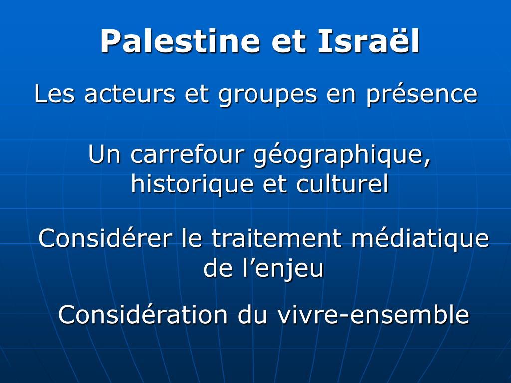 Palestine et Israël