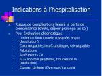 indications l hospitalisation