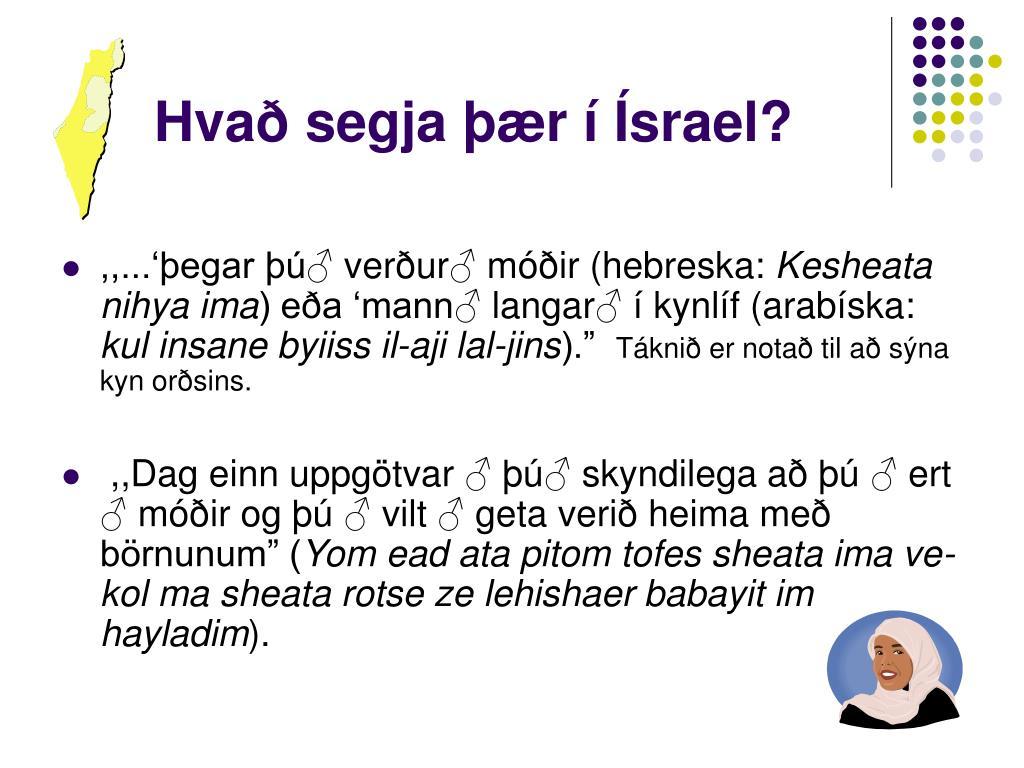 Hvað segja þær í Ísrael?