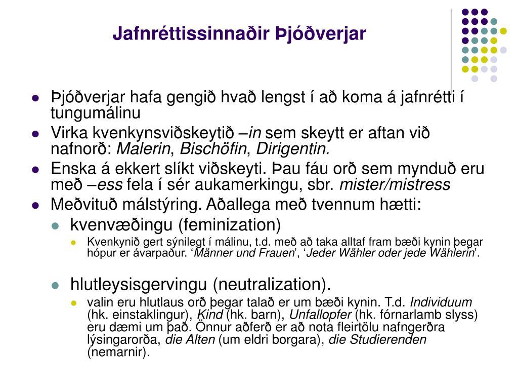 Jafnréttissinnaðir Þjóðverjar