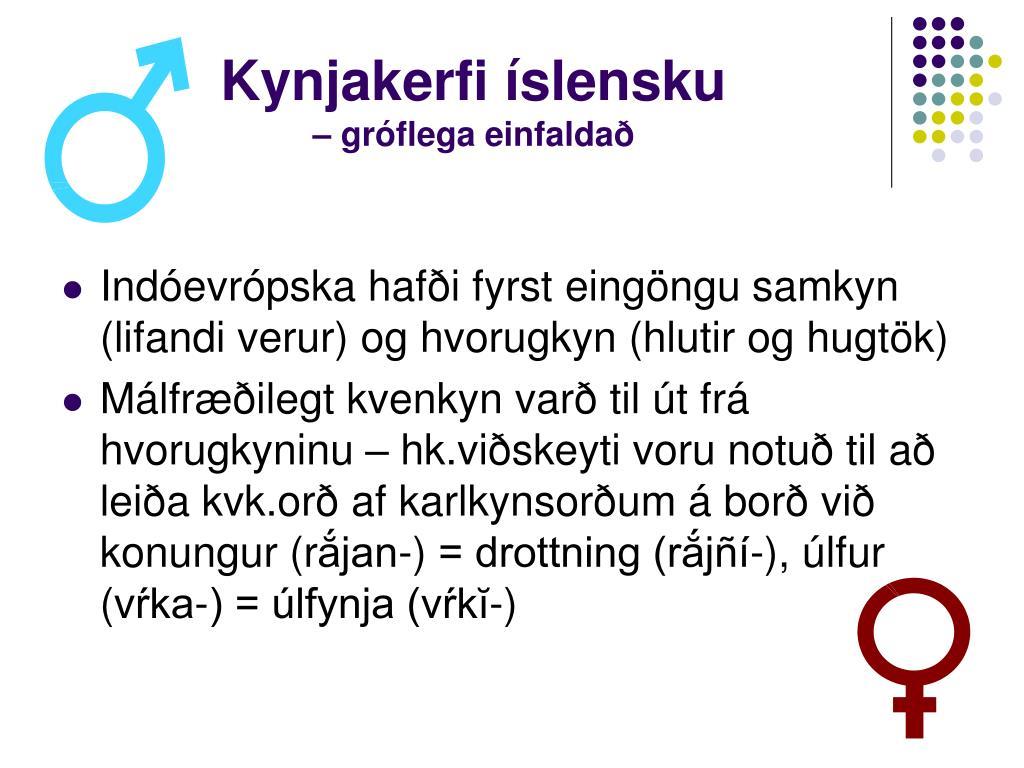 Kynjakerfi íslensku