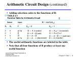 arithmetic circuit design continued11