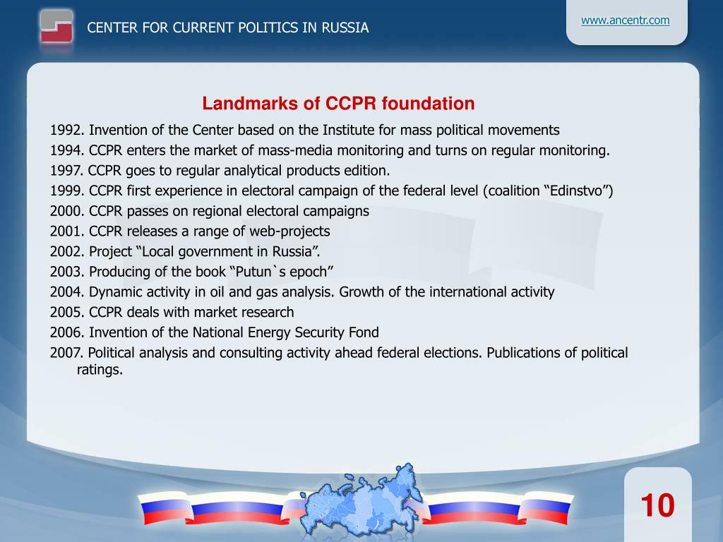 Landmarks of CCPR foundation