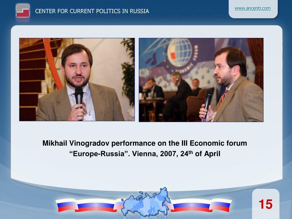 Mikhail Vinogradov performance on the III Economic forum