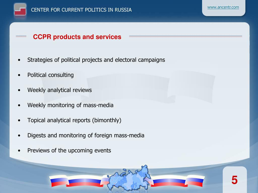 CCPR products and services