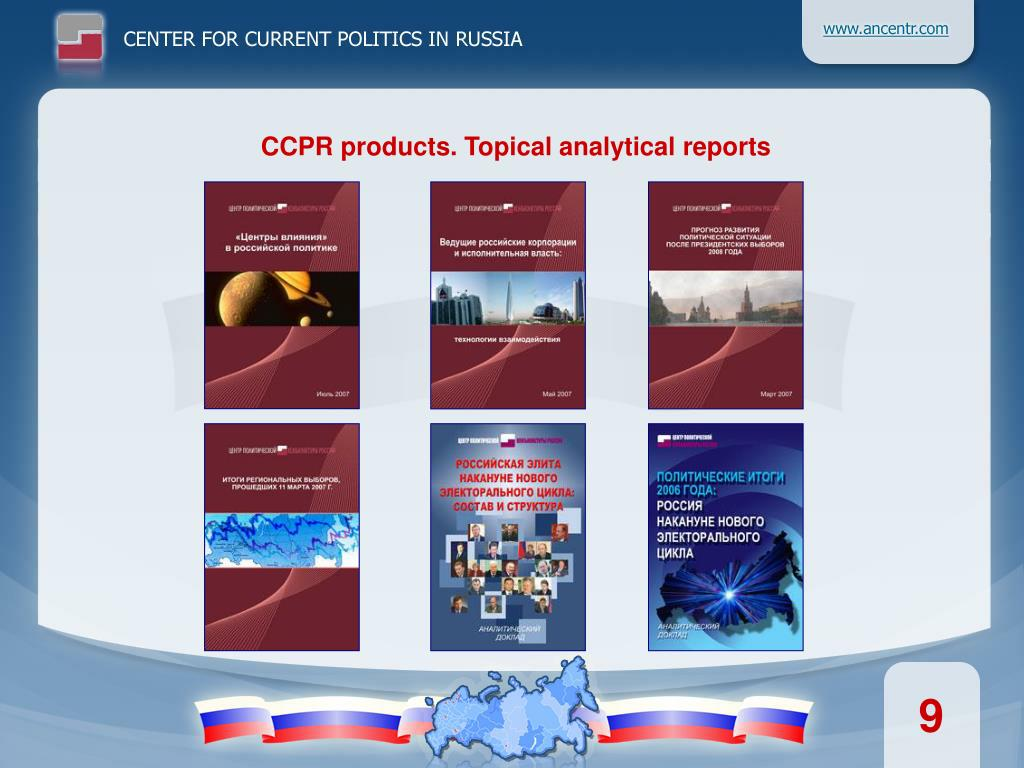 CCPR products. Topical analytical reports