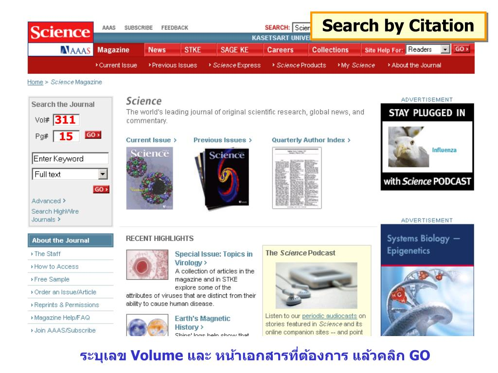 Search by Citation