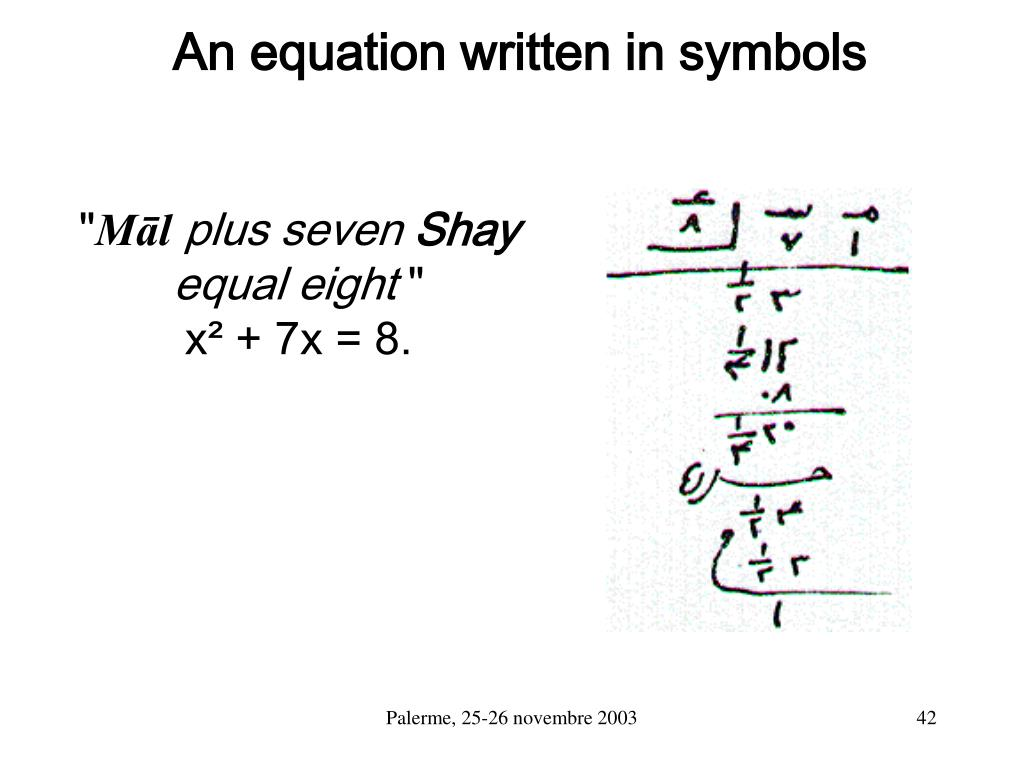 An equation written in symbols
