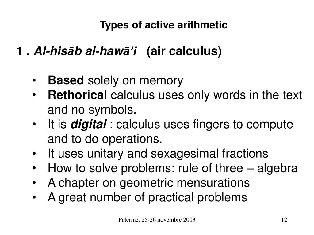 Types of active arithmetic