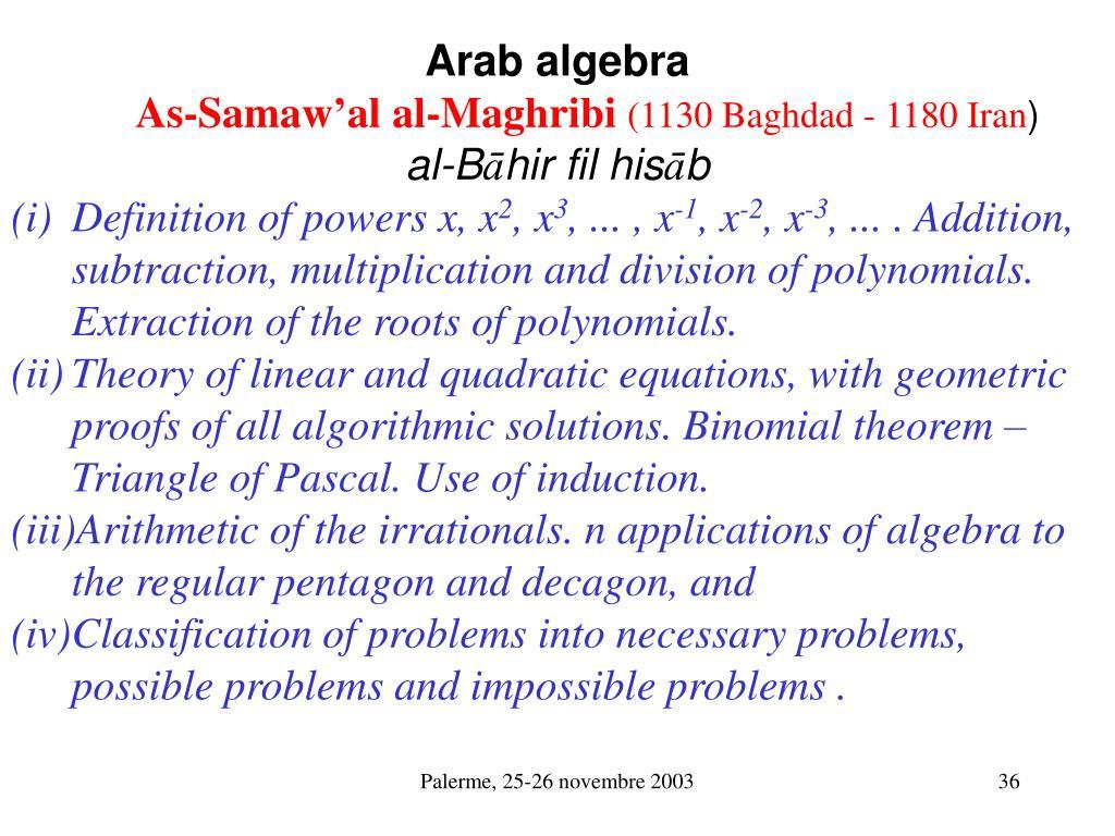 Arab algebra