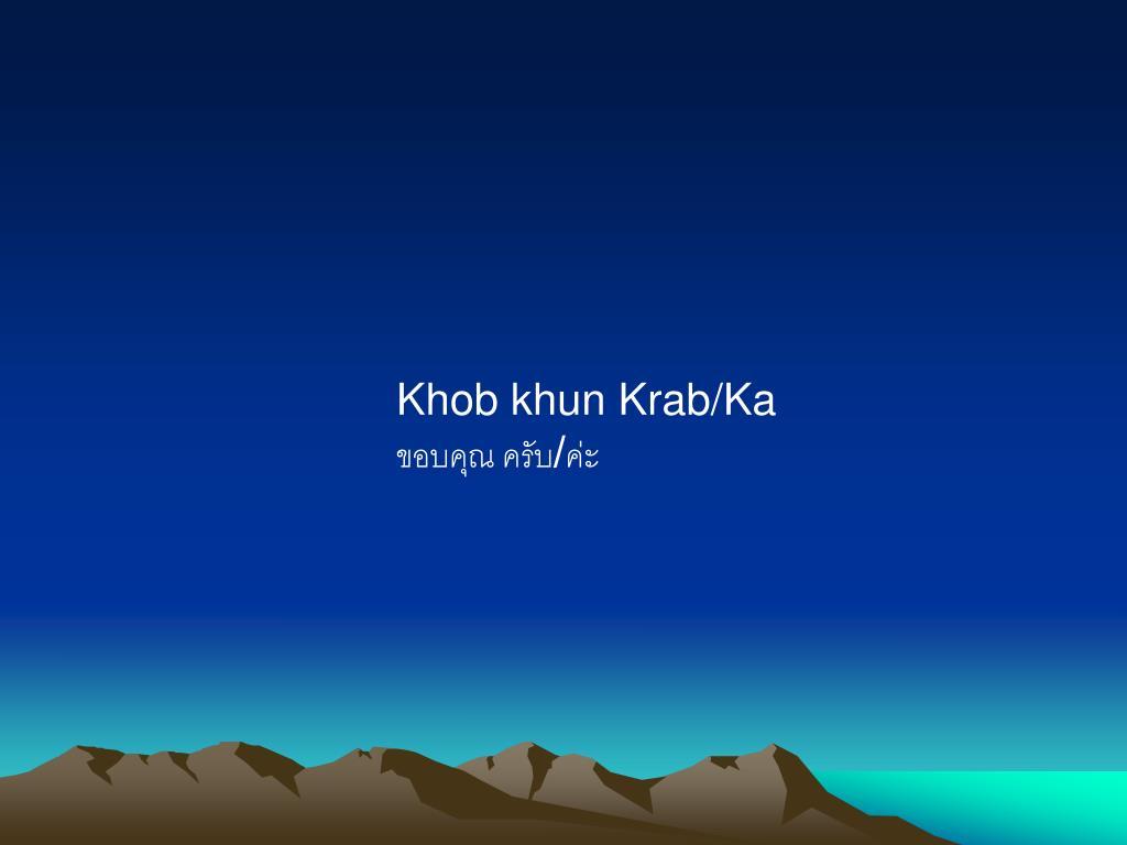 Khob khun Krab/Ka