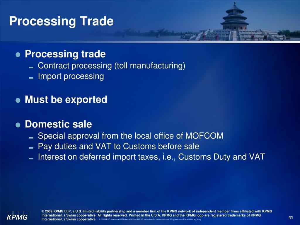 Processing Trade