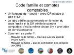 code famille et comptes comptables