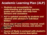 academic learning plan alp