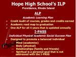 hope high school s ilp providence rhode island