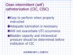 clean intermittent self catheterization cic cisc