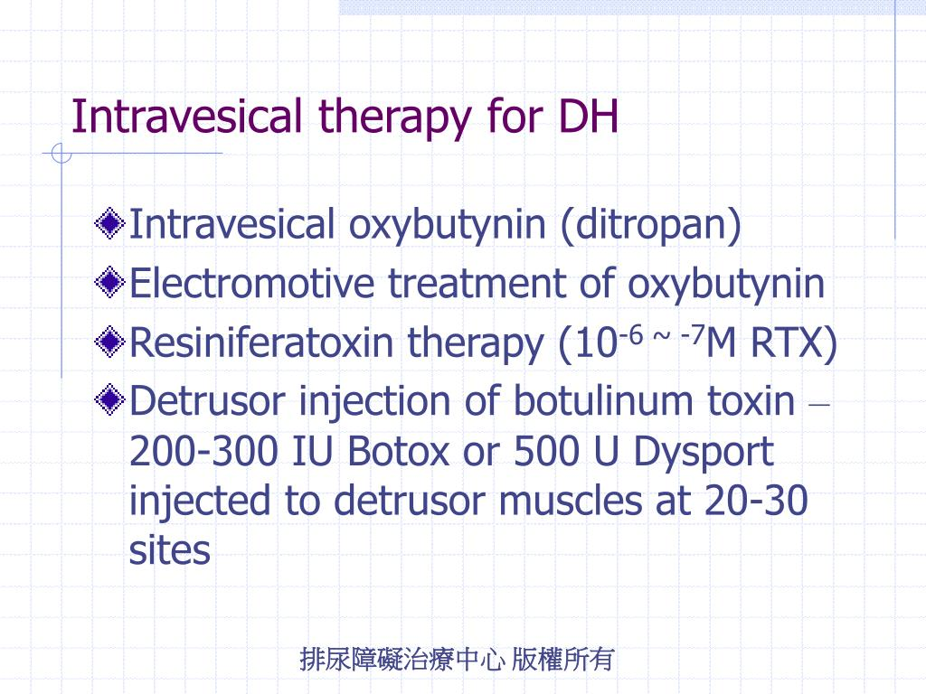 Intravesical therapy for DH