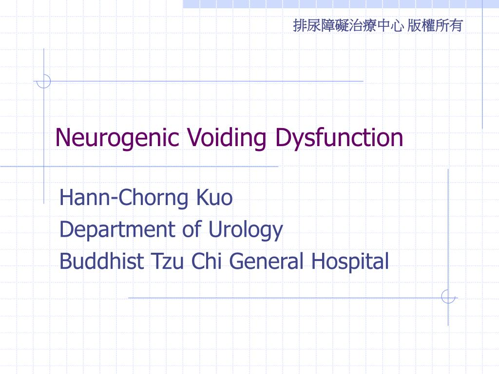 neurogenic voiding dysfunction