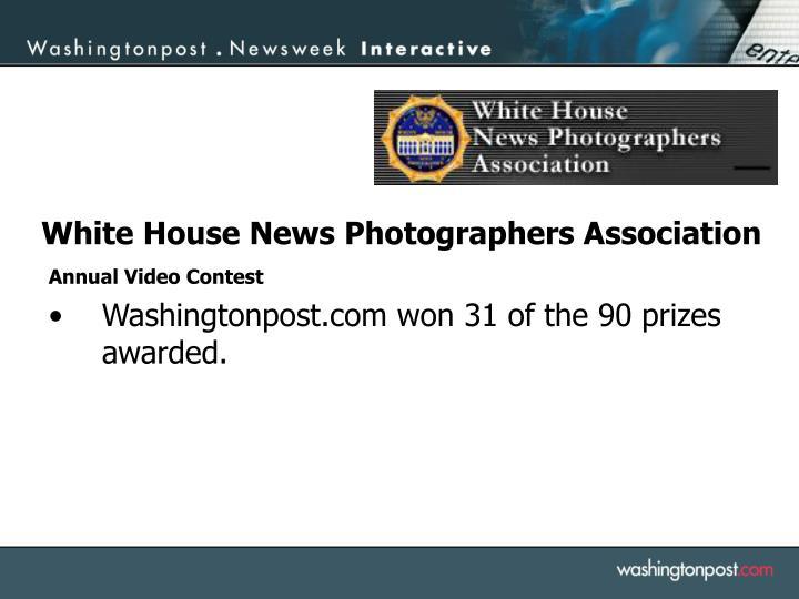 Annual Video Contest