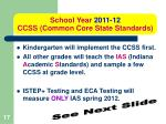 school year 2011 12 ccss common core state standards