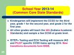 school year 2013 14 common core state standards