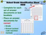 school grade identification sheet sgid