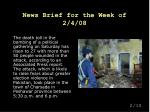 news brief for the week of 2 4 082