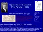 space race to measure first parallax 1830 s