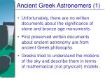 ancient greek astronomers 1