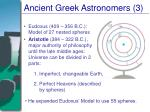 ancient greek astronomers 3