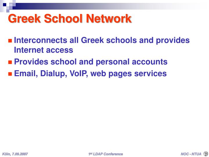 Greek school network