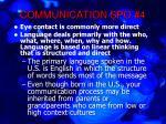 communication spo 410