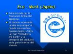 eco mark jap n