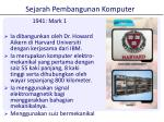 sejarah pembangunan komputer23