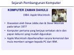 sejarah pembangunan komputer33