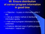 6 ensure distribution of correct program information in good time