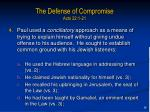 the defense of compromise acts 22 1 2128