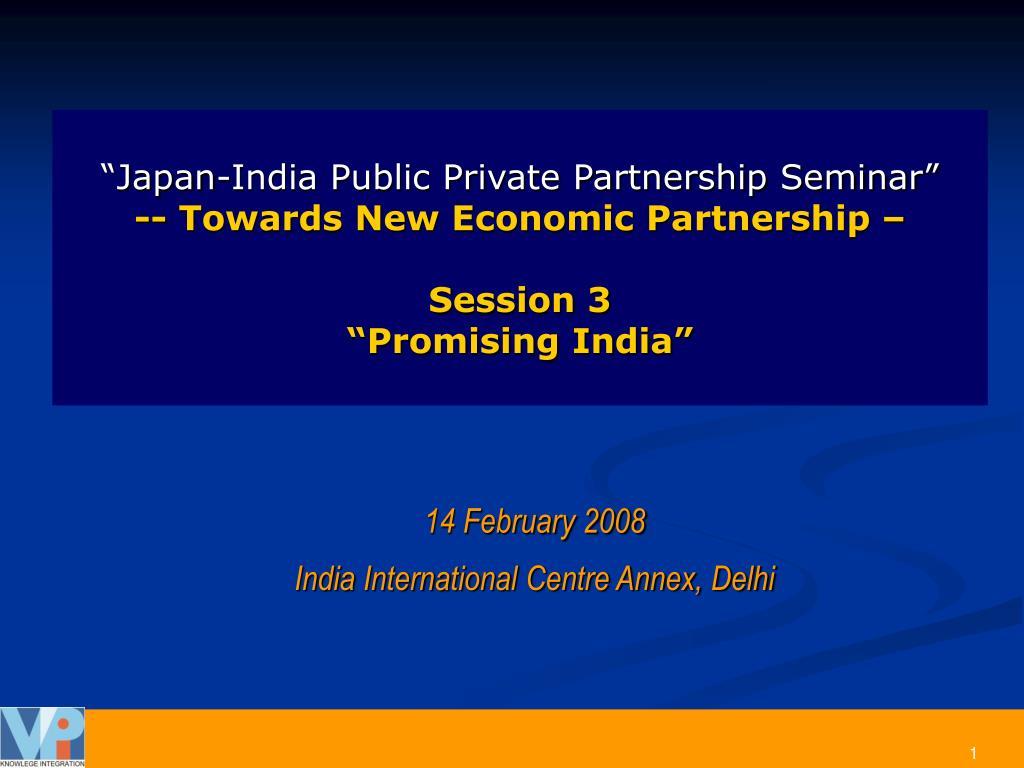 """Japan-India Public Private Partnership Seminar"""
