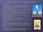 the purpose driven temperament